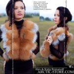 arctic-store-furjacket_goldfox_brownleather_01